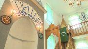 Ramazanske priče 20.06.2017.
