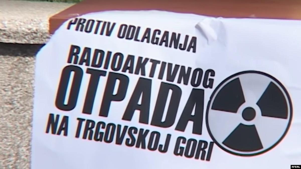 """POZIV NA PROTESTNI SKUP """"TRGOVSKA MORA, RECI NE MOŽE"""""""